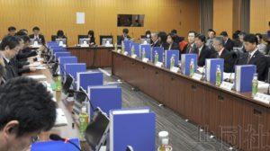日政府专家会议就南海海槽大地震汇总应对报告