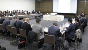 """日本力争2023年实现""""空中汽车""""实用化"""