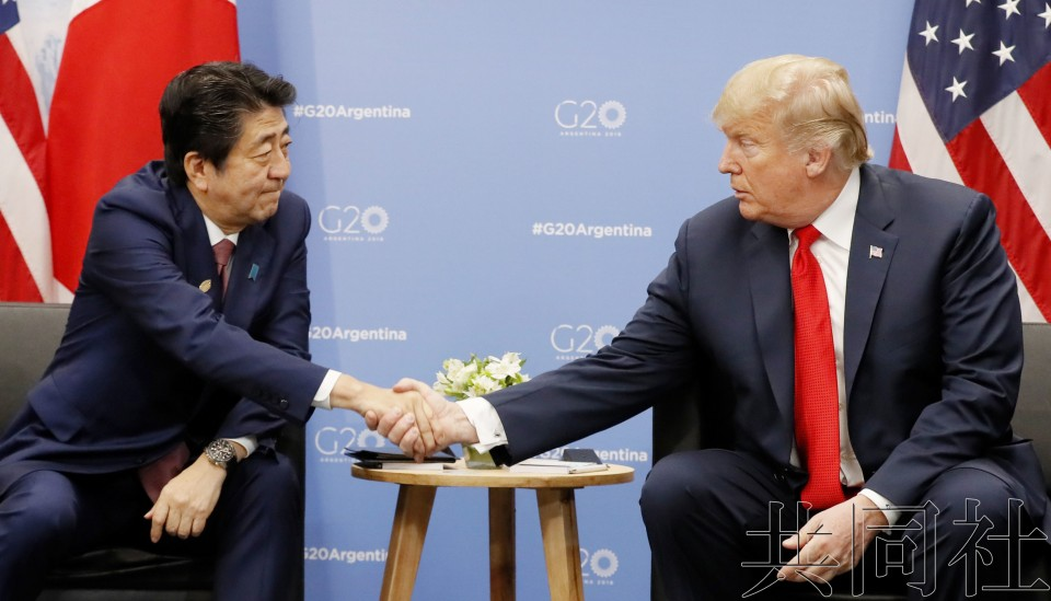 详讯:日美首脑就扩大贸易与投资达成一致