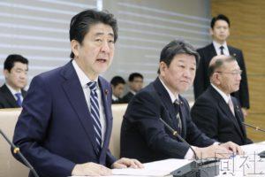 日本政府正式决定实施3至5岁儿童教育免费化