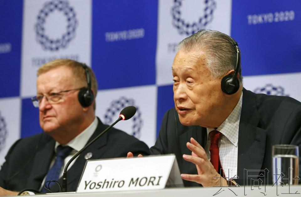 东京奥运橄榄球和山地车项目将调整比赛时间