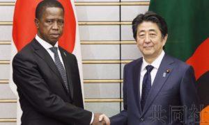 安倍与赞比亚总统会谈 确认就经济多元化加强合作
