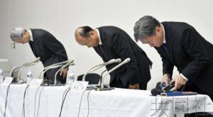 三菱电机子公司253种橡胶产品违规 1月发现时未公布