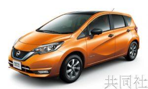 """日产""""NOTE""""或位居今年国内新车注册车辆销量榜首"""