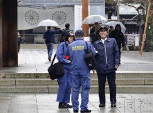 详讯:靖国神社有报纸燃烧 一名中国人被当场逮捕