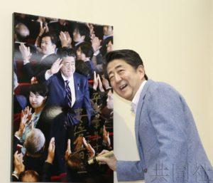 分析:日本经济扩张期或刷新战后最长纪录
