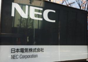 日本NEC转让照明业务部门 今年完成裁员3000人计划