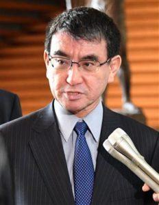 日外相与新加坡外长会谈 同意合作推进自由贸易