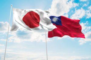 金融帐户资讯交换日本成台湾首个签署国