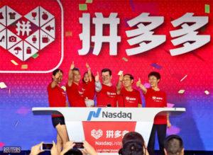 中日韩过半企业家有意与初创企业合作