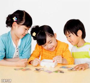 你家孩子爱吃零食吗?