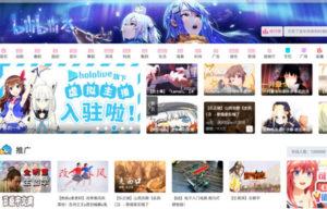 日本hololive虚拟主播进驻B站