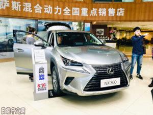 丰田力争2019年在华销售160万辆新车