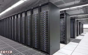 伊藤忠与中信成立基金 投资中国数据中心