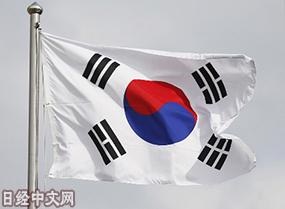 韩国新版国防白皮书对日朝的表述有变化