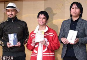 上田岳弘等作家获得芥川直木奖