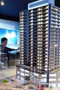 日本新建住宅市场降温?二大变化在显现