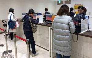 日本百货店免税销售额创新高 但呈下滑趋势