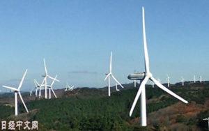 日立退出风力发电机生产