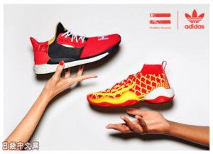 阿迪达斯发售中国春节款运动鞋