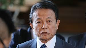 麻生太郎:日本将按计划把消费税提高至10% 确保稳定财源