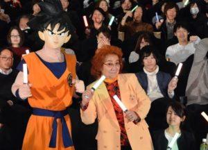 开心!野泽雅子参加《龙珠》应援上映活动