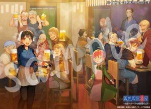 动画《异世界居酒屋》蓝光详情及发售告知PV公开