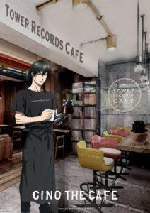 警花坐镇 《心理测量者》将举办联合咖啡厅活动