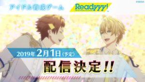 手游《Readyyy!》公开游戏介绍PV 2月1日开服