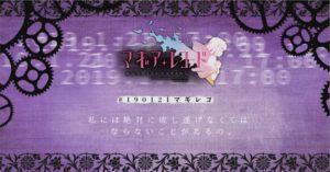 手游《魔法记录 魔法少女小圆外传》21日将有神秘发表