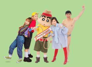 《小新新婚旅行》公布客串声优名单 木南晴夏演女主