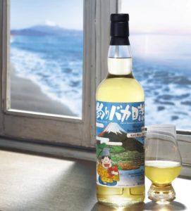 《钓鱼迷日记》推出威士忌 全球限量228瓶