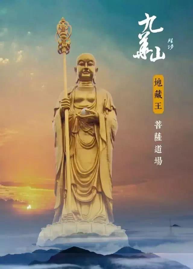 【小陆精选佛教人生】为什么我们要修地藏经、地藏圣号!20190122