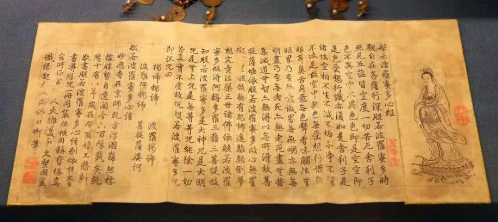 【小陆精选佛教人生】你真的读懂《心经》了吗?听听大师怎么说20190129