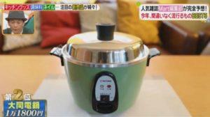 日本节目预测这款「台湾家电」会爆红!网:留学生神器