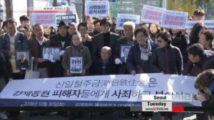 日本政府设想韩方扣押日企资产加快制定对抗措施