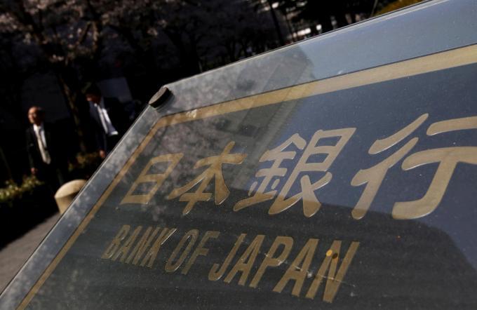 日本央行会议纪录显示决策者对收益率水平意见分歧