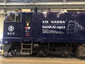 铁道迷注意日本彩绘列车14日在台亮相