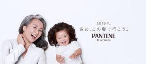 萌翻天!日本炸毛女婴世界最年轻美发代言人