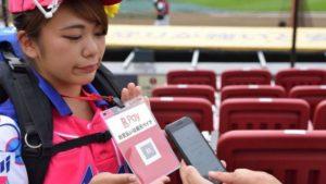 """日本乐天将为旗下两支职业球队建设""""无现金""""主场"""