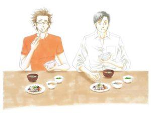 【真人】真‧大叔BL剧男同志的美食日常《昨日的美食》春天播放