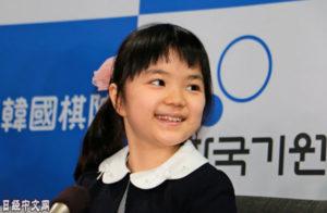 最小职业围棋手仲邑菫的抱负