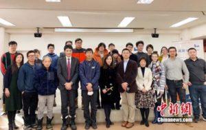 途家与日本白马洽谈新合作 推介会分享民宿线上运营经验