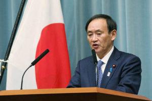 日官房长官称日韩关系处境严峻