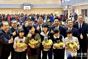 台湾推广优质香蕉成功掳获日本学童味蕾