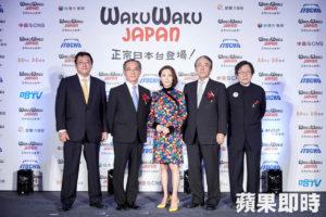 日、韩频道恐退台湾?NCC:尊重商业机制