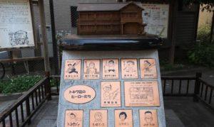 日漫画大师都住过这里!「圣地常盘庄」明年3月复活