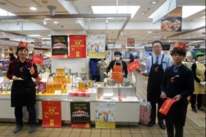 中国稻米油走近日本百家超市