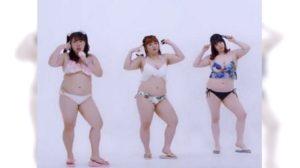 女团成员体重全破80KG 大尺码「胖天使」意外爆红