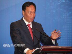 鸿海广州8K面板厂传9月量产年产值4188亿元
